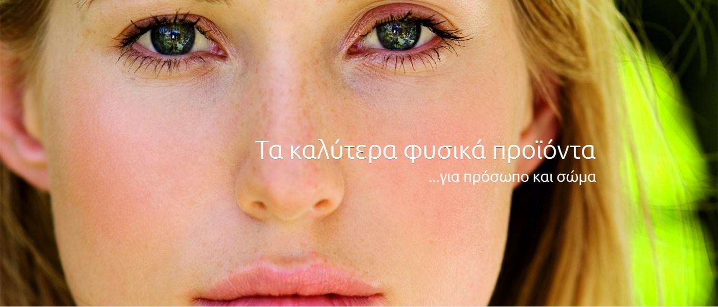 FBM ANAGENESSIS CYPRUS ΗΛΕΚΤΡΟΝΙΚΟ ΚΑΤΑΣΤΗΜΑ